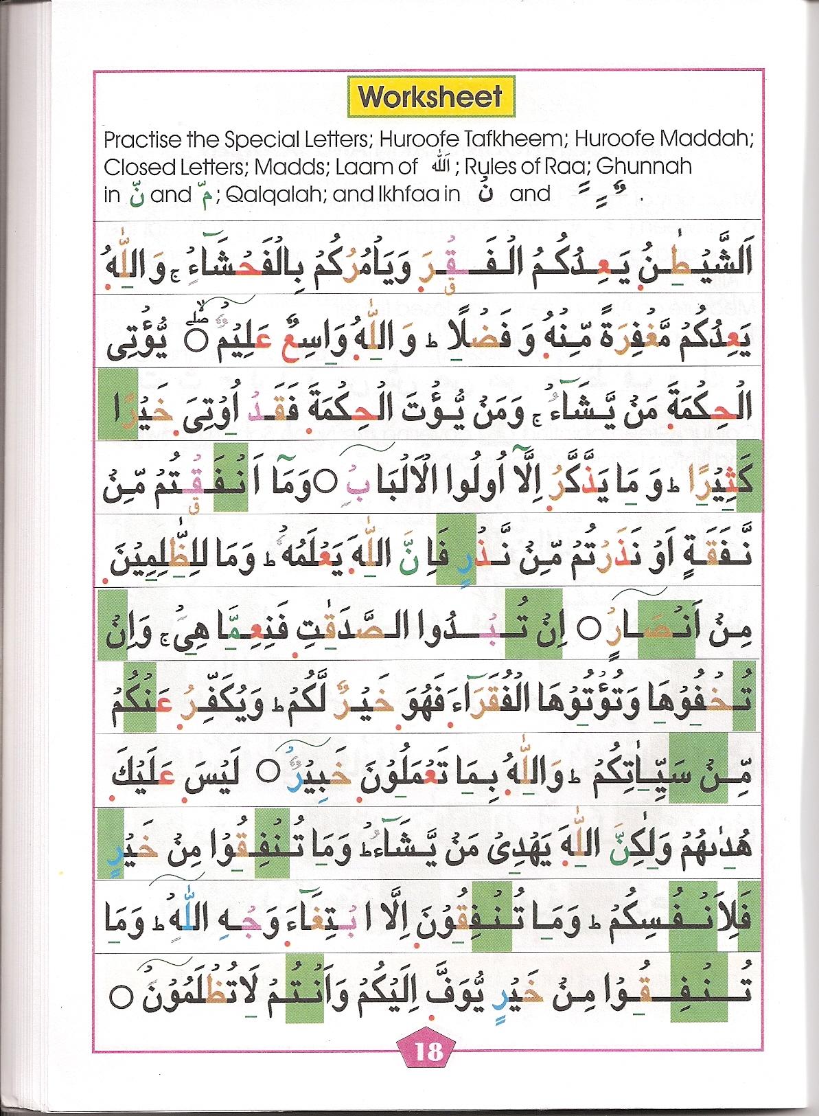 Tajweed   E-Online Quran on
