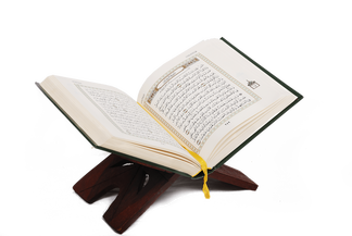 Online Quran Teaching | Learn Quran Online E-Online Quran